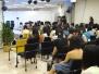 オープンキャンパス夏休みSP!